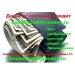 Срочный кредит для бизнеса и личного использования,  я помогу вам