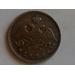монета 25 копеек 1829года НГ