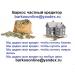 Мы предоставим Вам дешевые ставки кредита на 2%